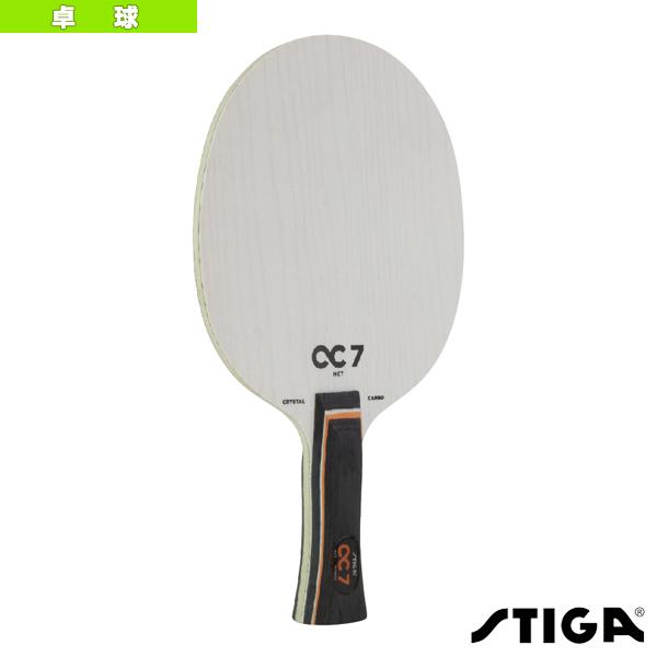 [スティガ 卓球 ラケット]CC7 NCT/LEG(1097-01)