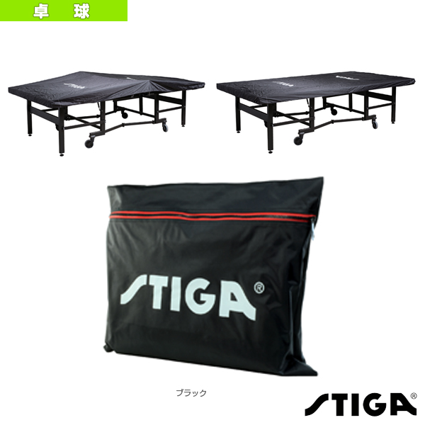 [スティガ table tennis coat article] TABLE COVER FOLDED VERTICAL TABLES/ tablecloth / open  sc 1 st  Rakuten & Racketplaza: [スティガ table tennis coat article] TABLE COVER FOLDED ...