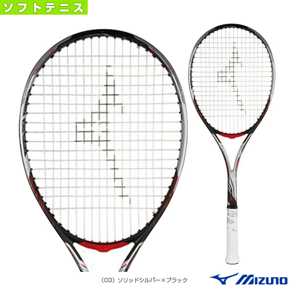 [ミズノ ソフトテニス ラケット]DI-Z100/ディーアイゼット100(63JTN844)軟式ラケット軟式テニスラケットコントロール