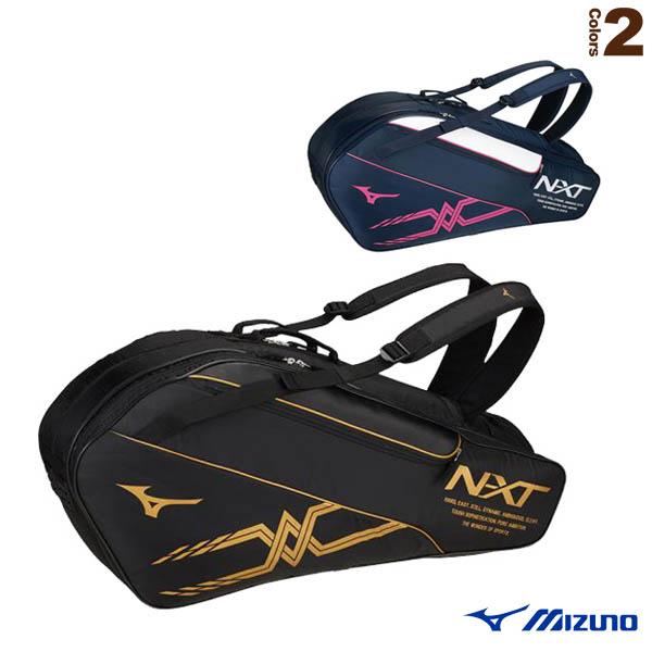 [ミズノ テニス バッグ]N-XT/ラケットバッグ/ラケット6本収納可(63JD8003)