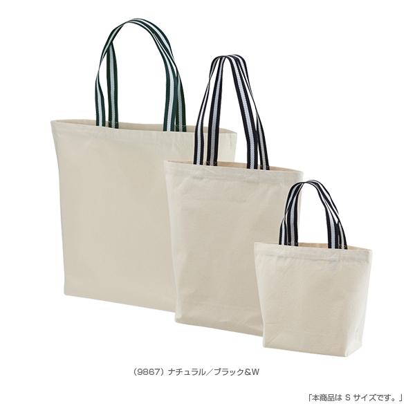 [ユナイテッドアスレライフスタイルバッグ] regular canvas / tote bag / color S (1460-01)