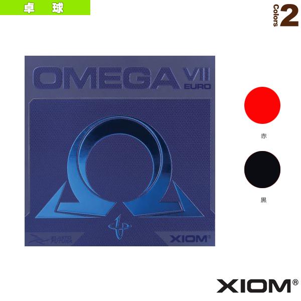 直輸入品激安 エクシオン 卓球 2020 ラバー オメガ 7 10171 OMEGA ヨーロ EURO