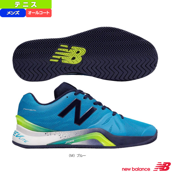 Racketplaza   New Balance tennis shoes  the   men for the MCH1296 2E (as  standard equipment)   oar coat (MCH1296)  25f31b89044