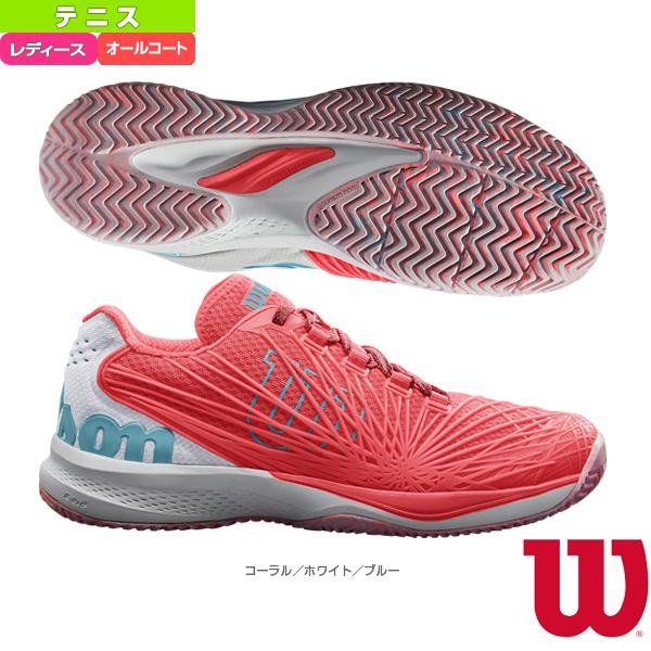 [ウィルソン テニス シューズ]KAOS 2.0 ALL/ケイオス 2.0 ALL/レディース(WRS323860)