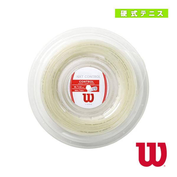 [ウィルソン テニス テニス ストリング(ロール他)]NXT CONTROL 16/200m CONTROL 16/NXT コントロール 16/200m ロール(WRZ912900)ガット(マルチフィラメント), やまがたけん:20fa5785 --- officewill.xsrv.jp