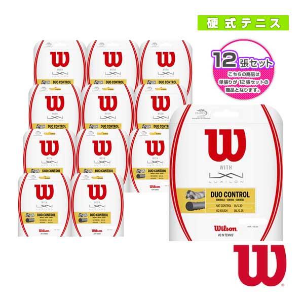 [ウィルソン テニス ストリング(単張)]『12張単位』DUO CONTROL/デュオ コントロール(WRZ949720)ガットハイブリッド