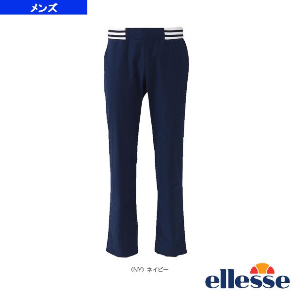 [エレッセ テニス・バドミントン ウェア(メンズ/ユニ)]クラブロングパンツ/Club Long Pant/メンズ(EM68101)