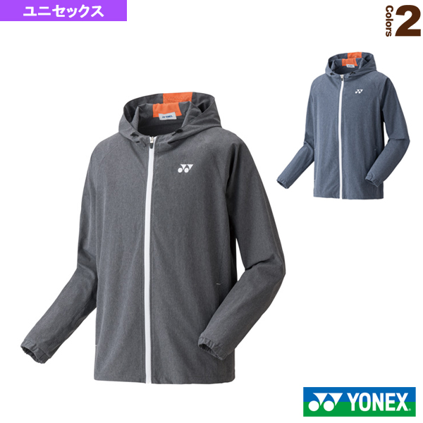 [ヨネックス テニス・バドミントン ウェア(メンズ/ユニ)]ウォームアップパーカー/フィットスタイル/ユニセックス(50074)