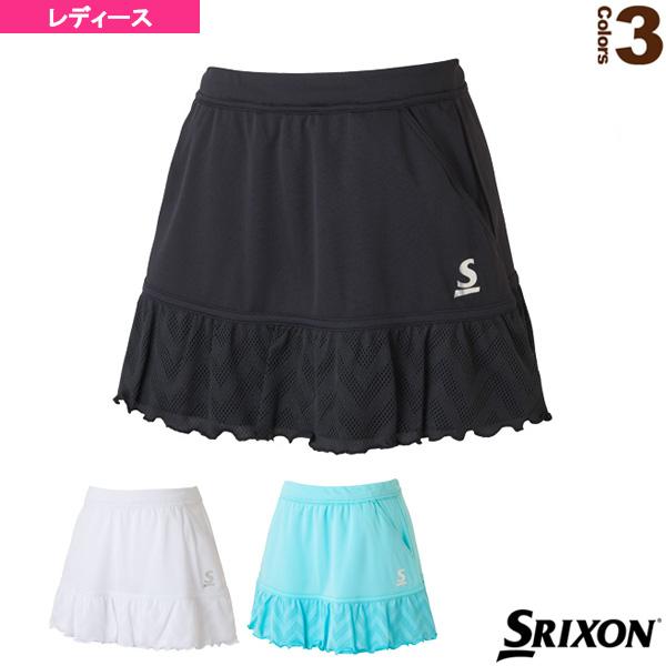 [スリクソン テニス・バドミントン ウェア(レディース)]スコート/レディース(SDK-2882W)テニスウェア女性用