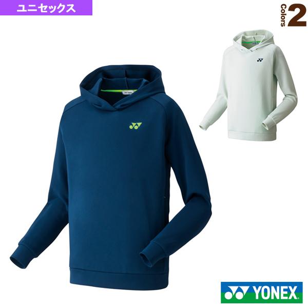 [ヨネックス テニス・バドミントン ウェア(メンズ/ユニ)]スウェットパーカー/フィットスタイル/ユニセックス(32023)