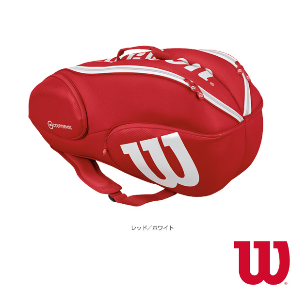 [ウィルソン テニス バッグ]VANCOUVER 9 PACK RDWH/バンクーバー 9パック/レッド×ホワイト/ラケット9本収納可(WRZ840709)