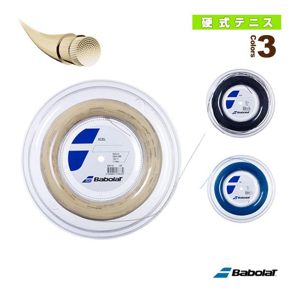 [バボラ テニス ストリング(ロール他)]エクセル/XCEL/200mロール(BA243110)