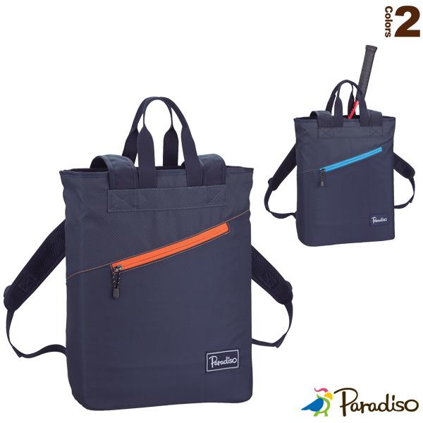 [パラディーゾ テニス バッグ]リュックトート/アクティブネイビーシリーズ(TRA802)