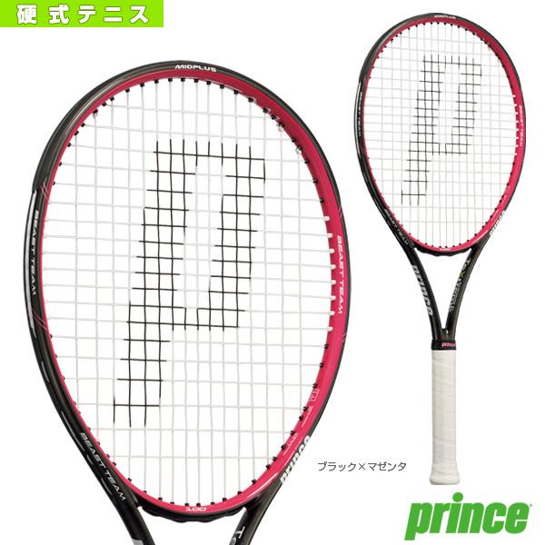 [プリンス テニス ラケット]BEAST TEAM 100/ビースト チーム 100(7TJ071)硬式