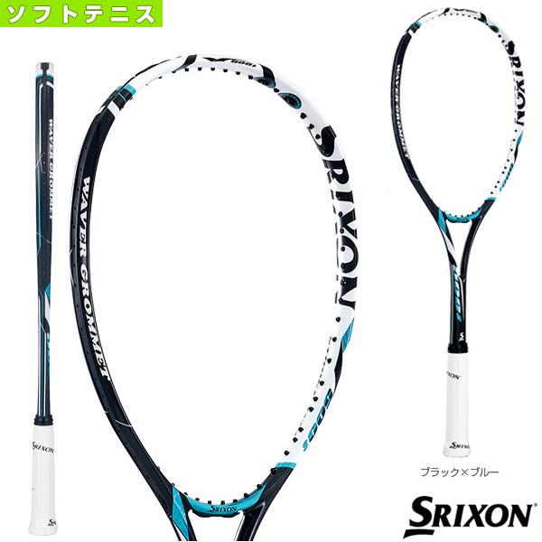 [スリクソン ソフトテニス ラケット]SRIXON V 500S/スリクソン V 500S(SR11802)