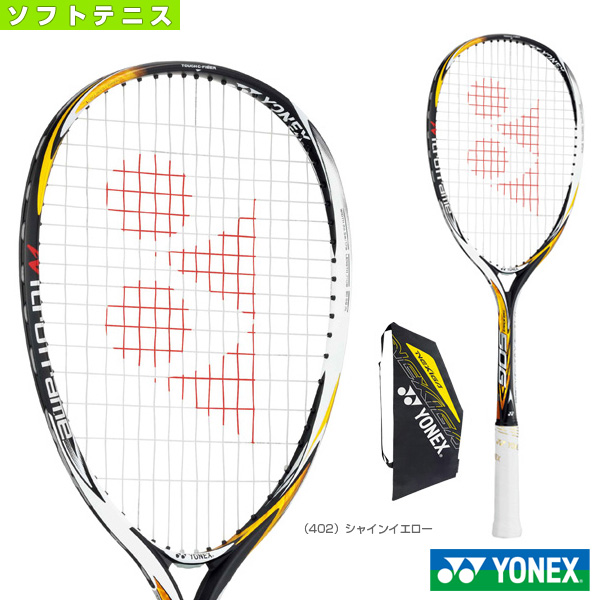 [ヨネックス ソフトテニス ラケット]ネクシーガ 50G/NEXIGA 50G(NXG50G)軟式後衛用