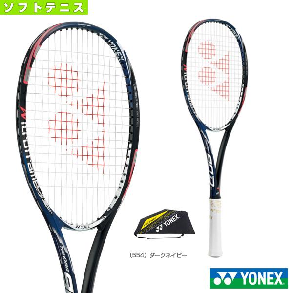 [ヨネックス ソフトテニス ラケット]ネクシーガ 90 デュエル/NEXIGA 90 DUEL(NXG90D)軟式前衛/後衛共通