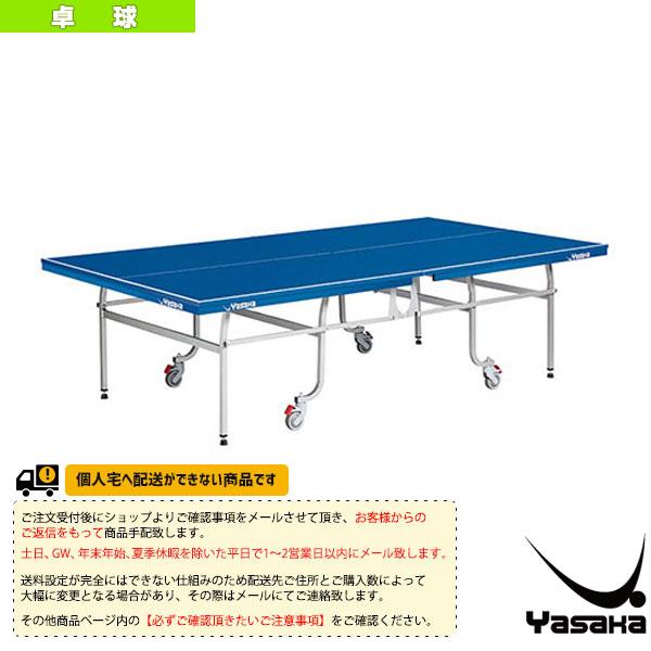 [ヤサカ 卓球 コート用品][送料別途]卓球台 MT-22A/内折式(T-6022)