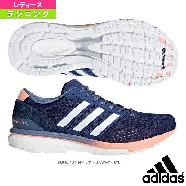 Racketplaza   Adidas running shoes  adiZERO boston BOOST 2 W  アディゼロボストンブースト  2 W  Lady s (BB6418)  8c1a6ee5f