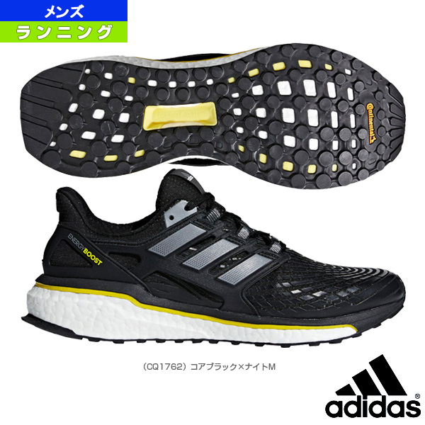 site réputé 356ee e6b7f [Adidas running shoes] energy BOOST 4/ energy boost 4/ men (CQ1762)