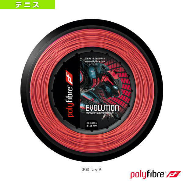 [ポリファイバー テニス テニス ストリング(ロール他)]EVOLUTION/エボリューション 200m(PF1272RE/PF1282RE)(ポリエチレン)ガット, ノースウェブ【ダイエット通販】:ce486ca4 --- officewill.xsrv.jp