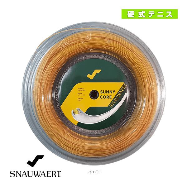 [スノワート テニス ストリング(ロール他)]Sunny Core 1.25 200mReel/サニーコア 125 200mリール(3S0136R24)