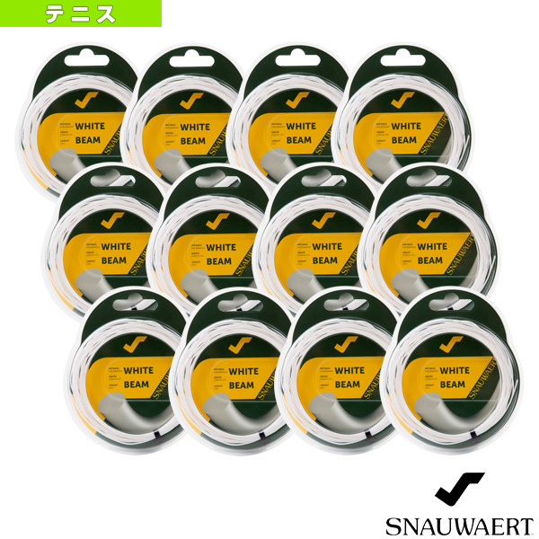 [スノワート テニス ストリング(単張)]『12張単位』White Beam 125/ホワイトビーム125(3S0116S32)