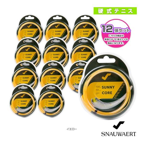 [スノワート テニス ストリング(単張)]『12張単位』Sunny Core 1.25/サニーコア 125(3S0146S24)