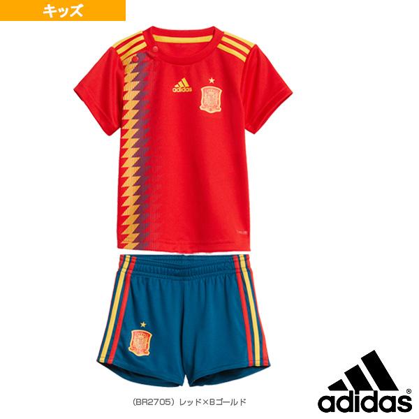 Racketplaza   Adidas soccer wear (men s   uni-)  representative from Kids  Spain home baby kit   kids (DTY32)  8871414ff
