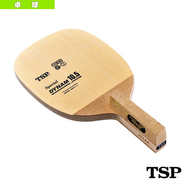 [TSP 卓球 ラケット]スペシャルダイナム 10.5/Special DYNAM 10.5/角型/日本式ペン(028821)