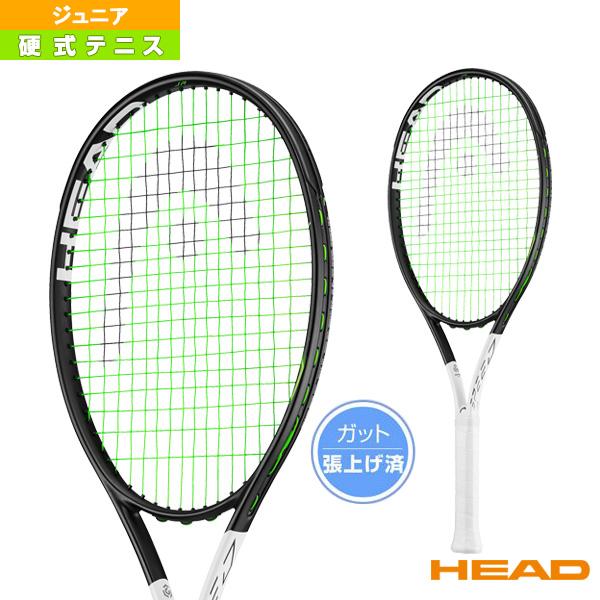 [ヘッド テニス ジュニアグッズ]Graphene 360 SPEED Jr./グラフィン 360 スピード ジュニア/ジュニア(235308)ラケット