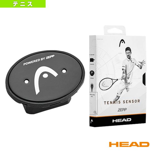 [ヘッド テニス アクセサリ・小物]HEAD Tennis Sensor/ヘッド テニスセンサー(285807)ラケットセンサー