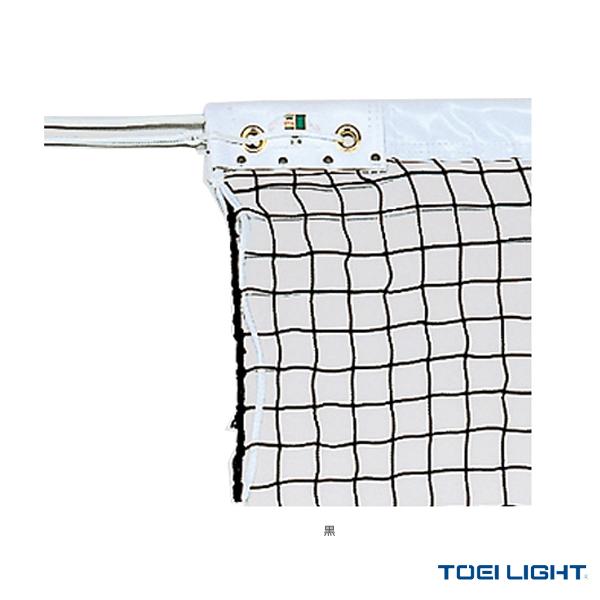 [TOEI(トーエイ) ソフトテニス コート用品]ソフトテニスネット/日本ソフトテニス連盟公認品(B-2570)
