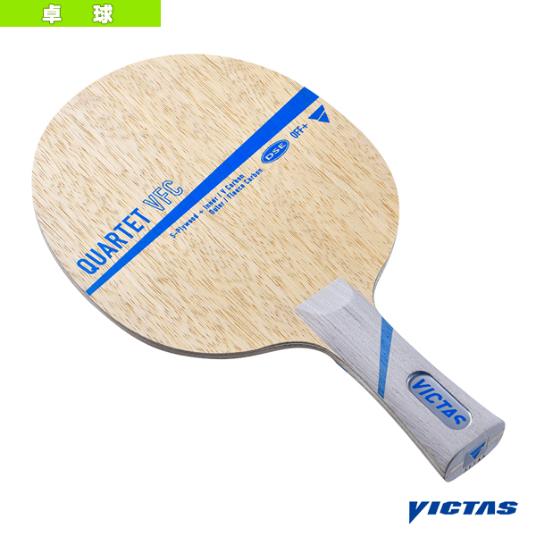 [ヴィクタス 卓球 ラケット]QUARTET VFC/カルテット VFC(028404)