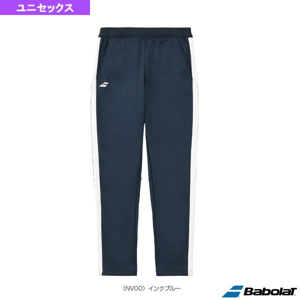 [バボラ テニス・バドミントン ウェア(メンズ/ユニ)]フリースパンツ/カラープレイライン/ユニセックス(BTUMJK63)