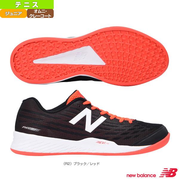 [ニューバランス テニス シューズ]MCO896/2E(標準)/オムニ・クレーコート用/メンズ(MCO896)