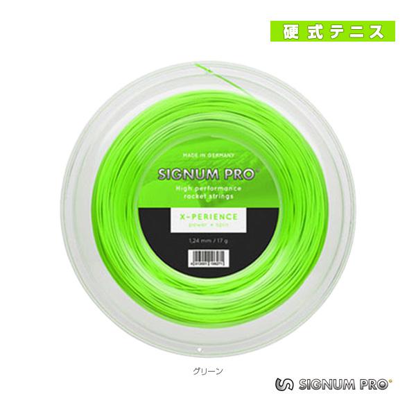 [シグナムプロ テニス ストリング(ロール他)]X-PERIENCE/エクスペリエンス/200mロール(ポリエステル)ガット