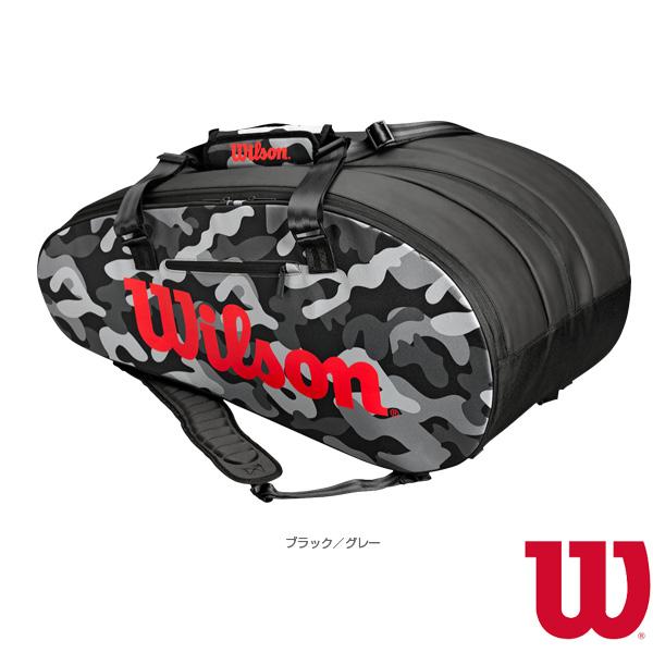 [ウィルソン テニス バッグ]SUPER TOUR CAMO/スーパーツアー カモ/ラケット15本収納可(WRZ831814)ラケットバッグ