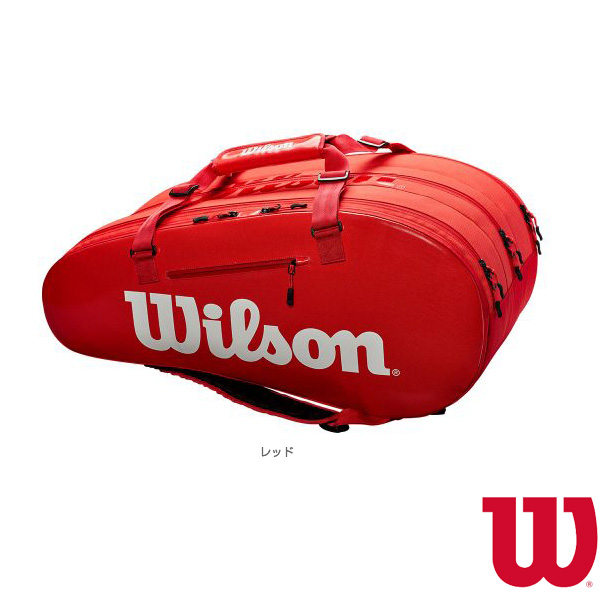 [ウィルソン テニス バッグ]SUPER TOUR 3 COMP/スーパーツアー3コンプ/レッド/ラケット15本収納可(WRZ840815)