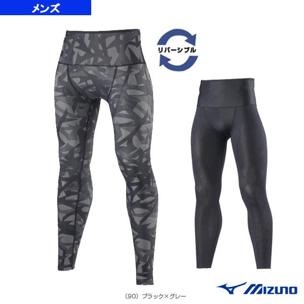 [ミズノ オールスポーツ アンダーウェア]BG9000 バイオギアタイツ/ロング/リバーシブル/メンズ(K2MJ8B01)