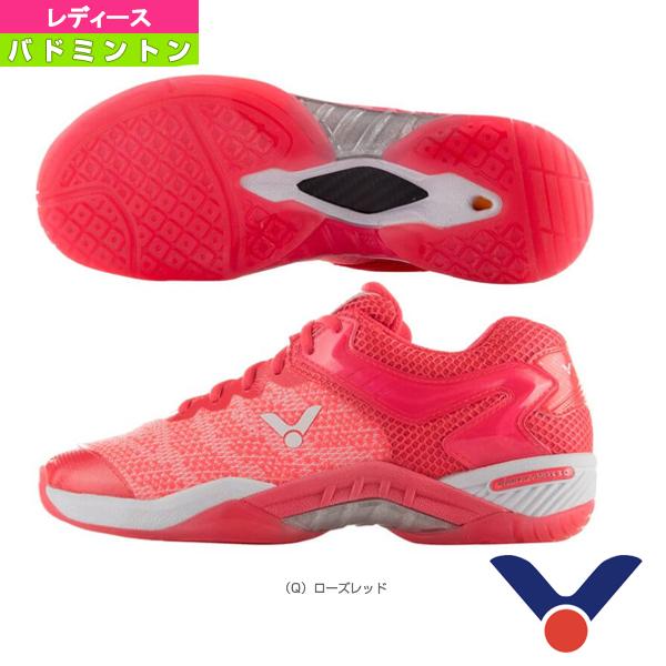 latest victor badminton sko factory