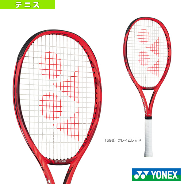 [ヨネックス テニス ラケット]Vコア エリート/VCORE ELITE(18VCE)硬式テニスラケット硬式ラケットケルバー
