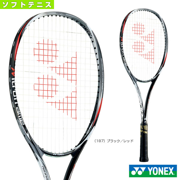 [ヨネックス ソフトテニス ラケット]ネクシーガ70Vリミテッド/NEXIGA 70V LIMITED(NXG70VLD)