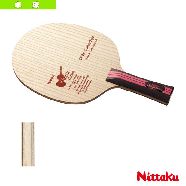 [ニッタク 卓球 ラケット]バイオリンカーボン/VIOLIN CARBON/フレア(NC-0432)
