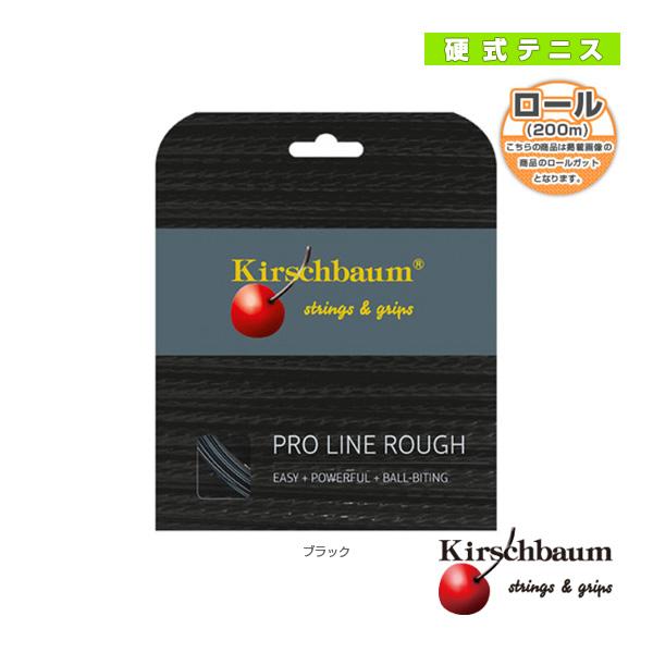 [キルシュバウム テニス ストリング(ロール他)]Pro Line Rough/プロライン ラフ/200mロール(PRO-LINE-ROUGH-R)(ポリエステル)ガット