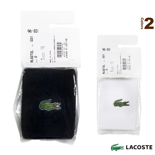 d5b62363 [Lacoste tennis accessories, accessory] containing wristband /2 unit  (RL9272L) ...