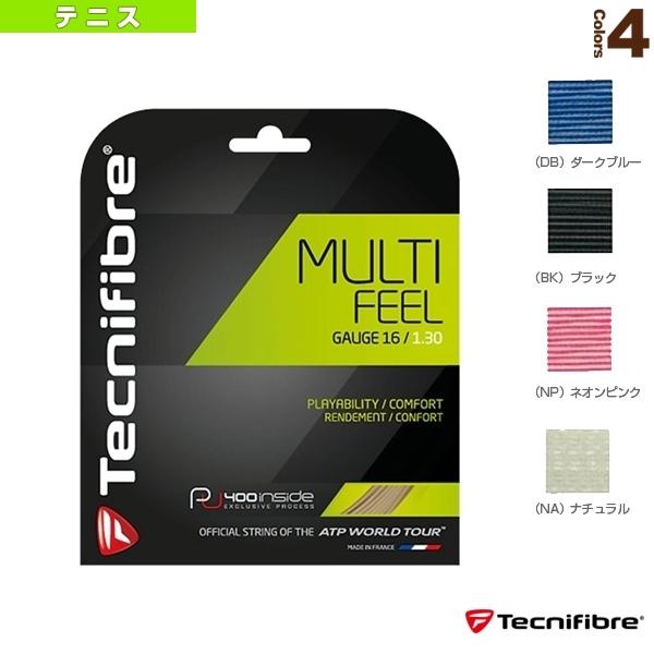 [テクニファイバー テニス ストリング(ロール他)]MULTI FEEL/マルチフィール/200mロール(TFR920/TFR921/TFR922)ガットロールガットマルチフィラメント