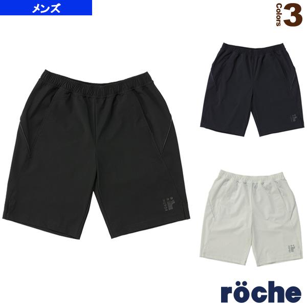 [ローチェ(roche) テニス・バドミントン ウェア(メンズ/ユニ)]メンズハーフパンツ/メンズ(R8A03H)