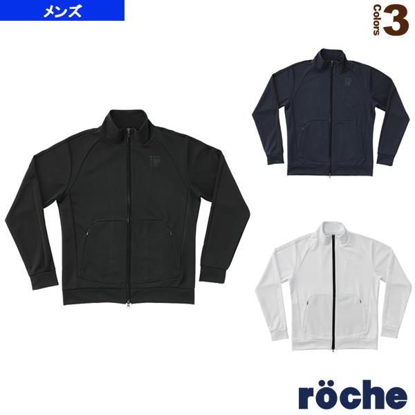 [ローチェ(roche) テニス・バドミントン ウェア(メンズ/ユニ)]メンズジップパーカー/メンズ(R8A05J)