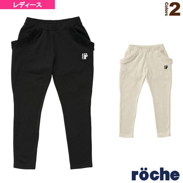 [ローチェ(roche) テニス・バドミントン ウェア(レディース)]レディースウォームパンツ/レディース(R8A40P)